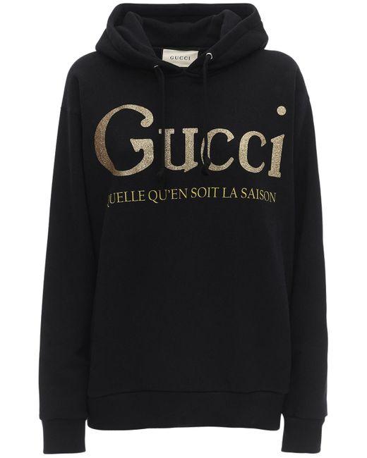 Gucci コットンジャージーフーディー Black