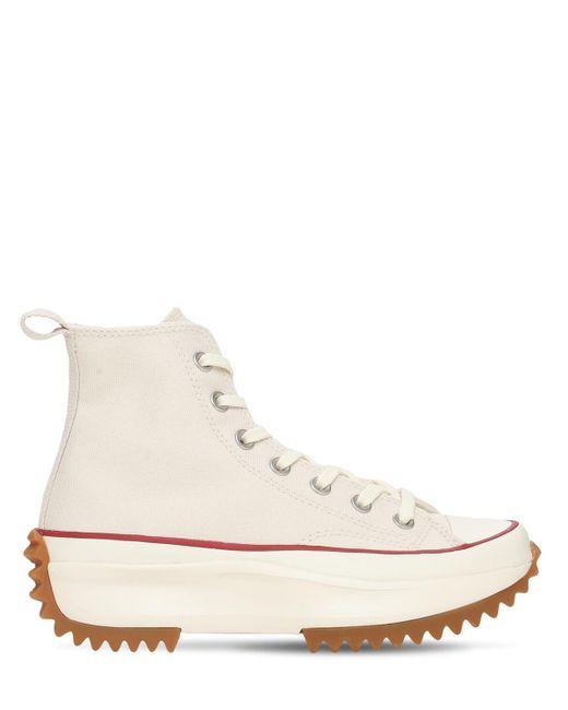 Кроссовки Run Star Hike Converse, цвет: White