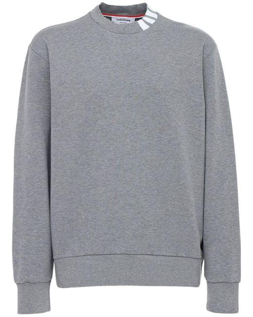 Хлопковый Свитшот Thom Browne для него, цвет: Gray