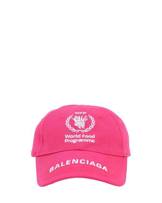 Кепка World Food Programme Balenciaga, цвет: Pink
