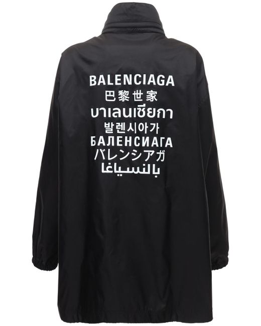 Balenciaga ライトナイロンレインコート Black