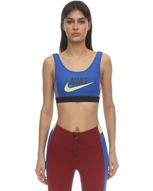 Спортивный Бюстгальтер Со Средней Поддержкой Груди Nike, цвет: Blue