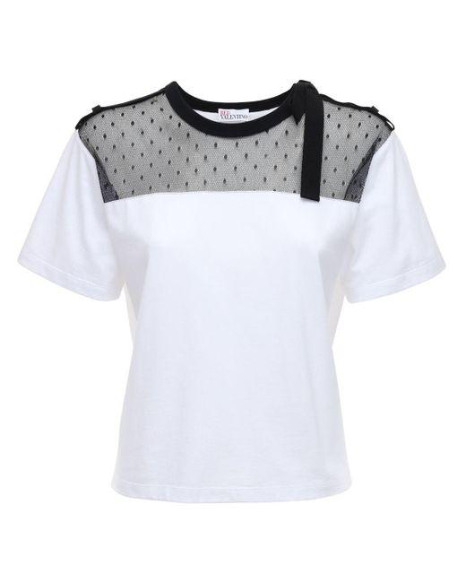 RED Valentino コットンジャージ&レースtシャツ White