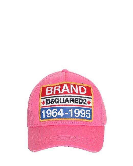 メンズ DSquared² コットンギャバジンキャップ Pink