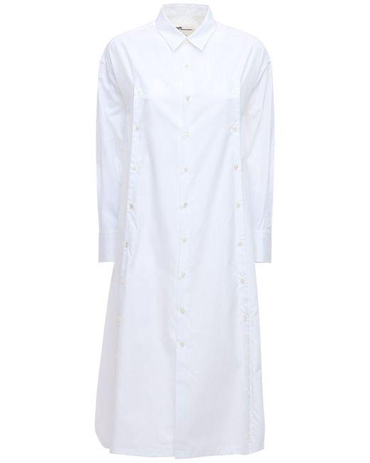 Noir Kei Ninomiya コットンポプリンシャツドレス White