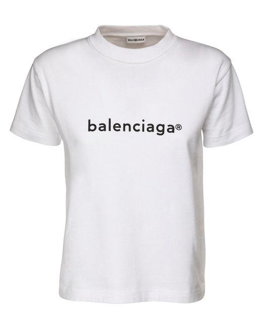 Футболка Из Хлопкового Джерси С Принтом Логотипа Balenciaga, цвет: White