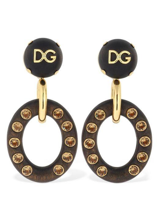 """Dolce & Gabbana Metallic Clip-ohrringe Mit Kristallen """"dg"""""""
