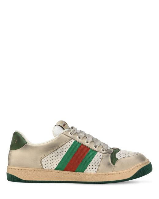 Кроссовки Screener Gucci, цвет: Multicolor