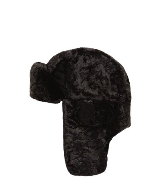 Ushanka Faux Fur Hat Ruslan Baginskiy, цвет: Black