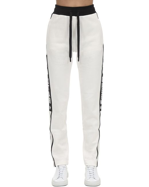 Брюки Из Хлопкового Джерси Dolce & Gabbana, цвет: White