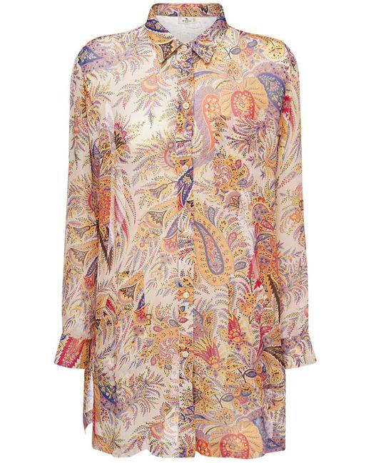 Etro プリントシルクシャツ Multicolor