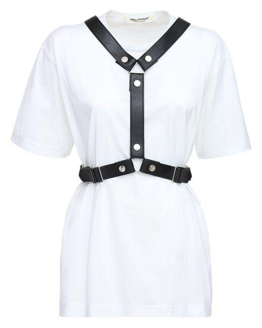 Junya Watanabe オーバーサイズコットンジャージーtシャツ White