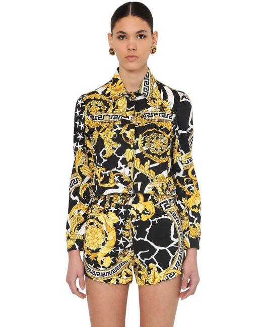 Versace コットンブレンドデニム クロップドジャケット Multicolor