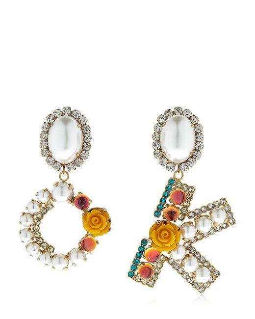Bijoux De Famille - Metallic Ok Blossom Earrings - Lyst