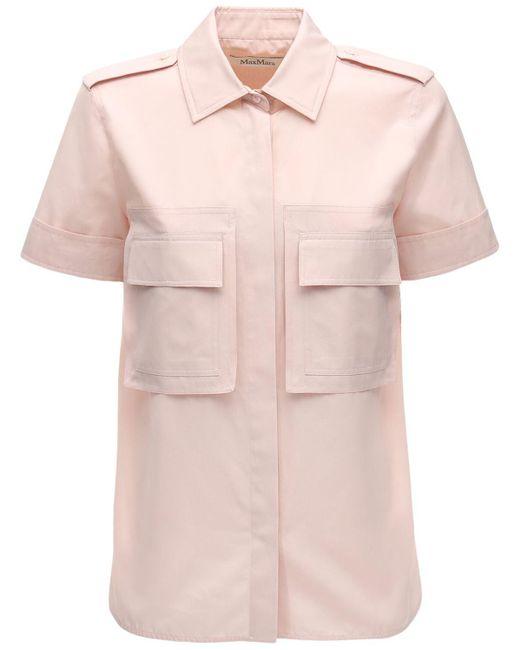 Max Mara コットンポプリンシャツ Pink