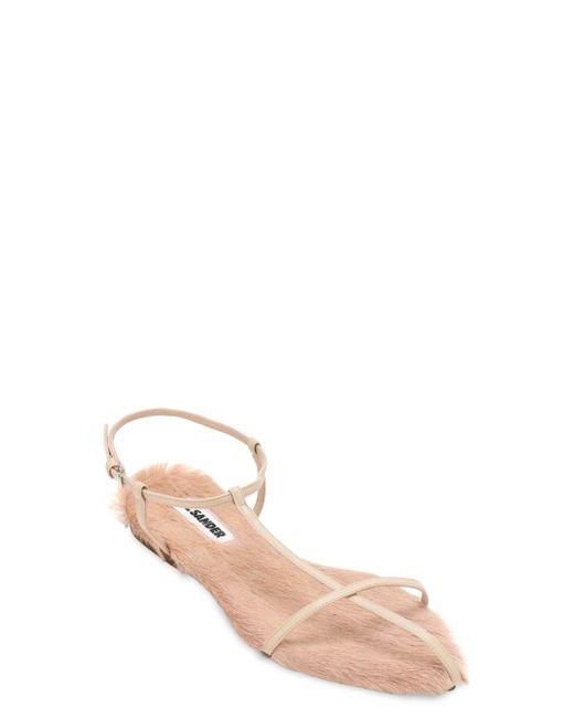 Кожаные Босоножки 10mm Jil Sander, цвет: Natural