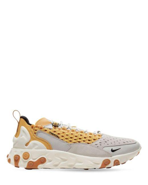 メンズ Nike React Sertu スニーカー White