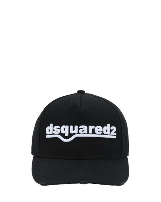 メンズ DSquared² コットンキャンバスキャップ Black