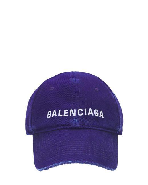 Бейсбольная Кепка Из Деним Balenciaga, цвет: Blue