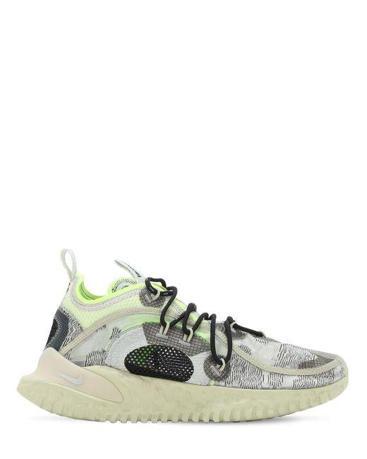 Nike Green Flow 2020 Ispa Se for men