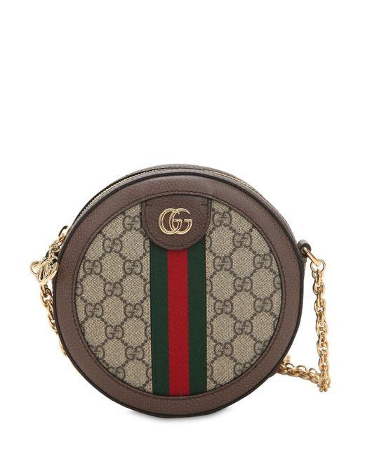 Gucci Ophidia Gg Supreme ラウンドバッグ Brown