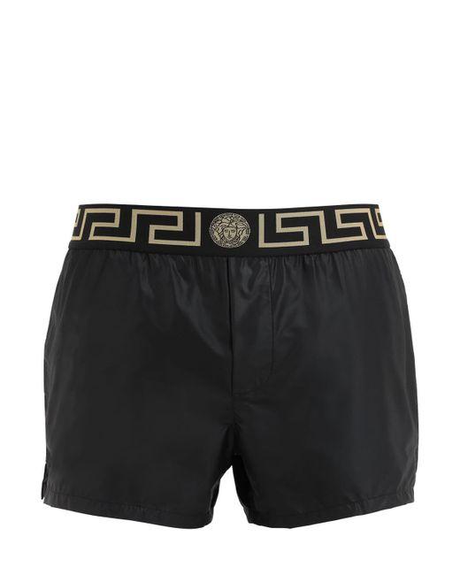 Short De Bain En Nylon Versace pour homme en coloris Black