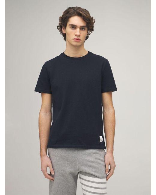 メンズ Thom Browne コットンジャージースウェットシャツ Blue