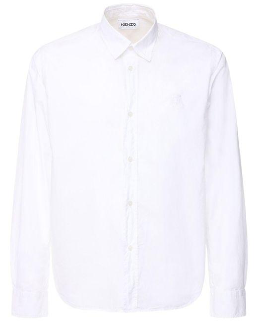 メンズ KENZO コットンポプリンシャツ White