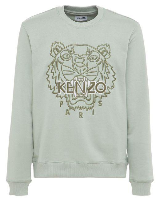メンズ KENZO Icon スウェットシャツ Green