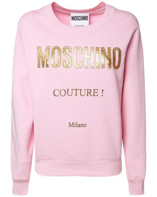 Felpa In Jersey Di Cotone di Moschino in Pink