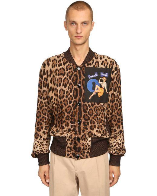メンズ Dolce & Gabbana ボンバージャケット Brown