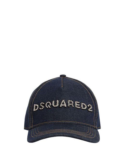 Бейсбольная Кепка Из Денима DSquared², цвет: Blue