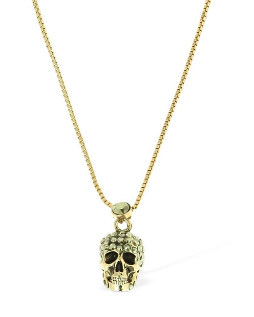 Alexander McQueen Metallic Pave Skull Necklace