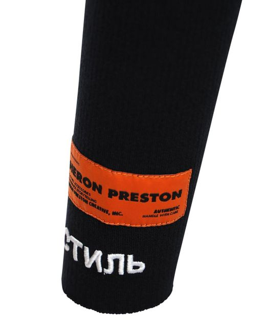 Heron Preston Ctnmb ニットジャージーボディスーツ Black