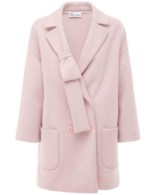 RED Valentino ウールブレンドコート Pink