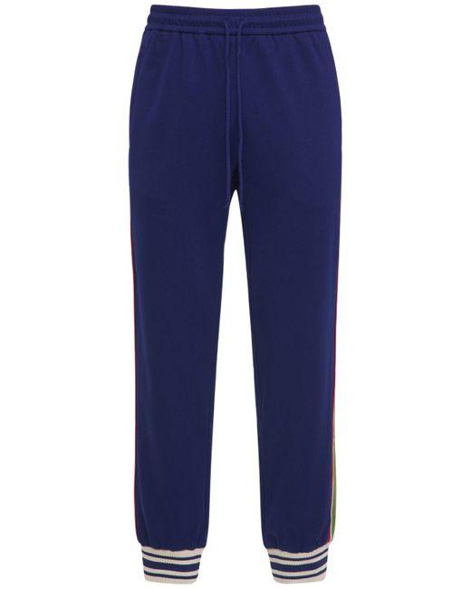 メンズ Gucci テクニカルジャージージョギングパンツ Blue