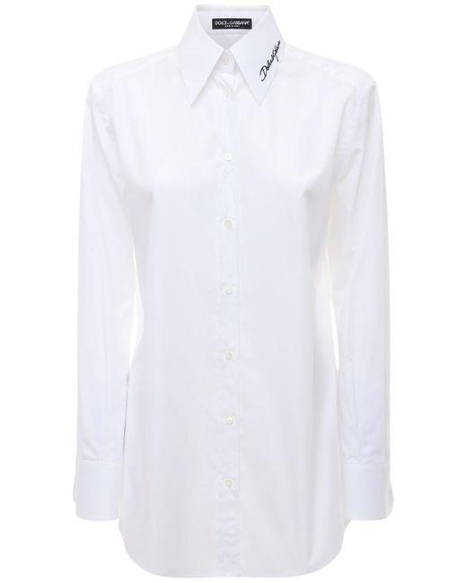 Dolce & Gabbana コットンポプリンシャツ White