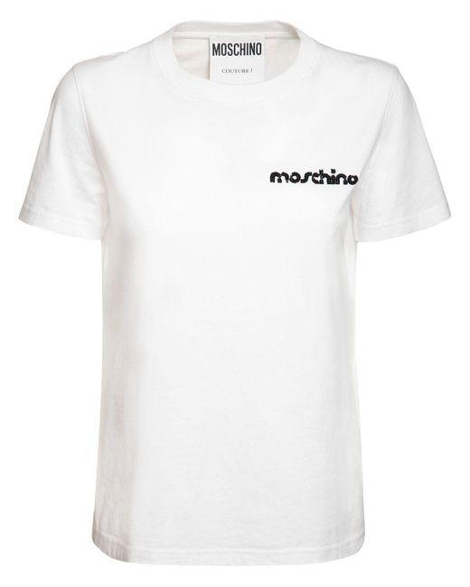 Moschino コットンジャージースリムtシャツ White