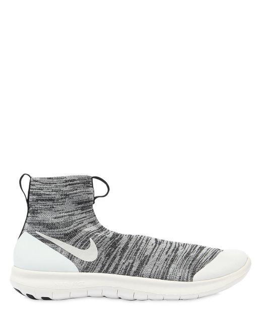 メンズ Nike Gyakusou Veil スニーカー Multicolor
