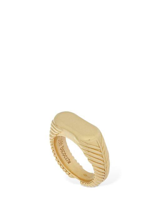 Emanuele Bicocchi Metallic Flattened Signet Ring for men