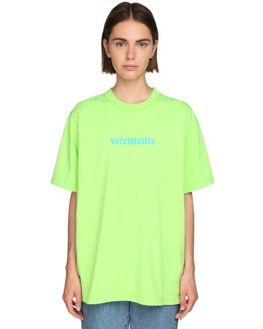 Vetements ジャージーtシャツ Green