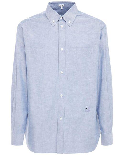 メンズ Loewe Oxford コットンボタンダウンシャツ Blue