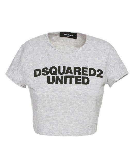 DSquared² コットンブレンドtシャツ Gray