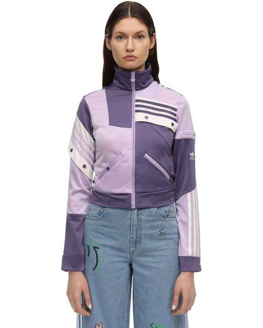 Adidas Originals Danielle Cathari トラックトップ Purple