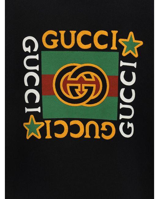 Gucci ジャージージップアップフーディ Black