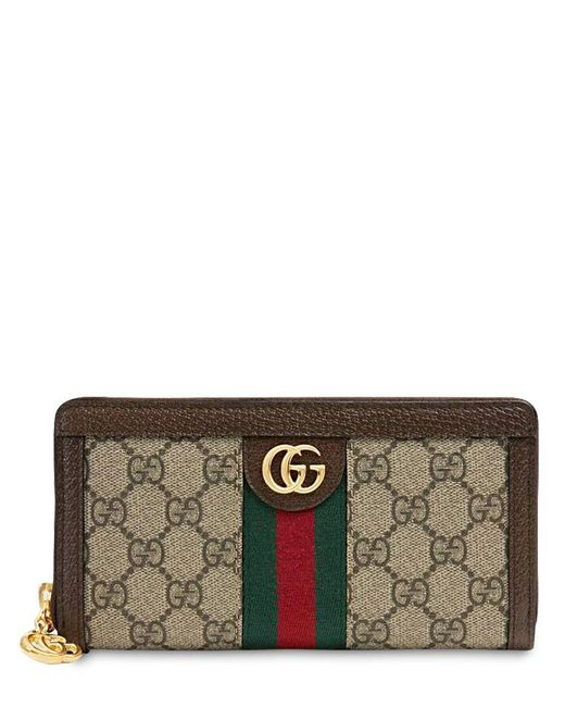 Ophidia Gg Supreme Zip Around Wallet Gucci, цвет: Multicolor