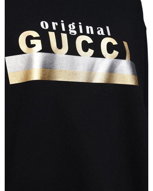 Gucci コットンジャージースウェットシャツ Black