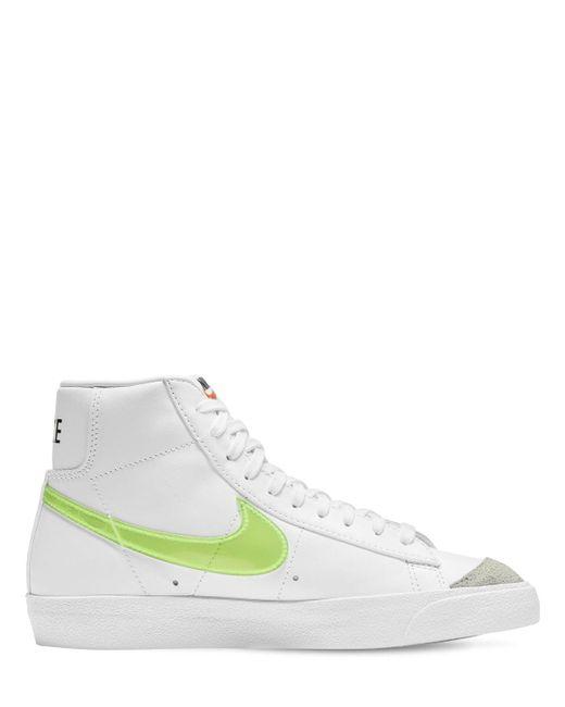 Nike Blazer Mid '77 Essential スニーカー White