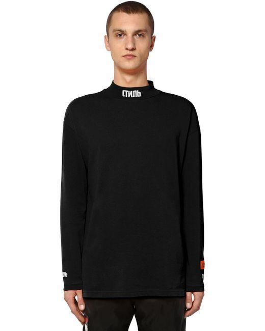 Pull En Jersey De Coton Brodé À Col Roulé Heron Preston pour homme en coloris Black