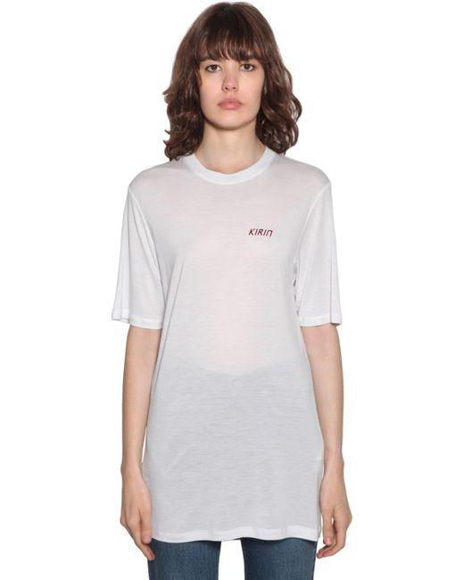 Kirin Eve ジャージーtシャツ White